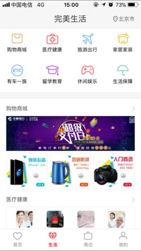 华夏银行app1