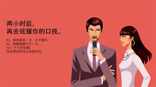 出国翻译官app软件特色