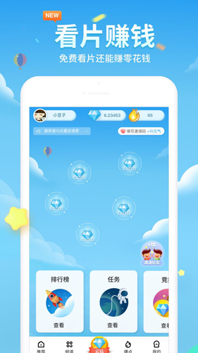 360影视大全app1