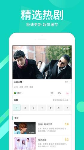 360影视大全app2