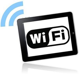 WiFi信号增强器app特色