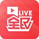 全民直播app